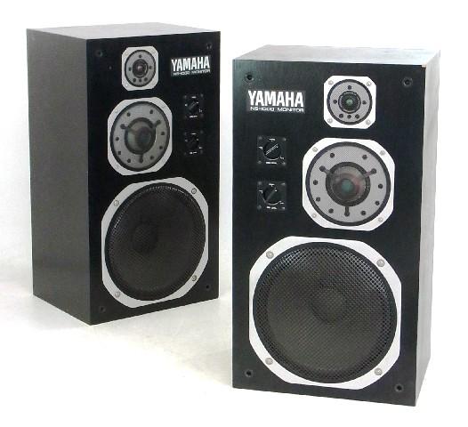 1 paar yamaha ns 1000 monitor boxen lautsprecher 3 wege. Black Bedroom Furniture Sets. Home Design Ideas